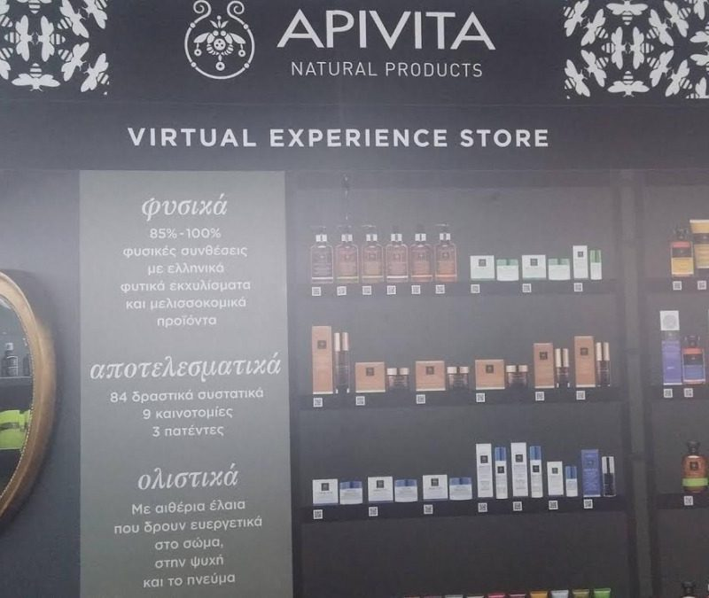 apivita_sb2