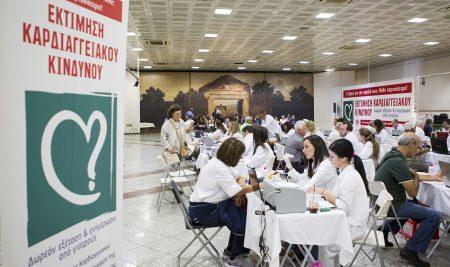 Συμμετοχή της ΣΒΙΕ στην εκδήλωση του Ελληνικού Ιδρύματος Καρδιολογίας