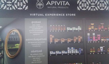 Η ΣΒΙΕ ΣΤΗΝ APIVITA!