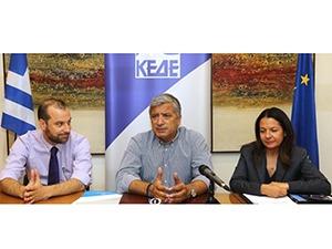 ΚΕΔΕ-ΣΒΙΕ: Δωρεά 50 υποτροφιών διετούς φοίτησης για την υποστήριξη των δημοτών της Αττικής