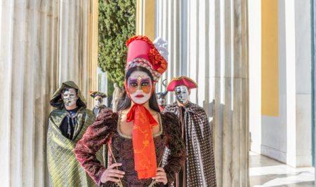 Βενετσιάνικες μάσκες από τον τομέα Αισθητικής & Μακιγιάζ